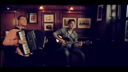Lexington band - Пияни устни