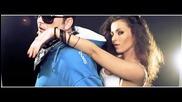Gem feat. Alex P и Megi - Искам 2011