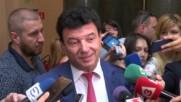 Депутатът от ГЕРБ Живко Мартинов се отказа от имунитета си доброволно