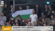 Григор Димитров спечели турнира Sofia Open