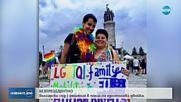 БЕЗПРЕЦЕДЕНТНО: Български съд с решение в полза на гей двойка