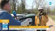 """""""ПЪЛЕН АБСУРД"""": Велосипедист пострада заради внезапно отворена врата на автомобил"""