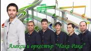 Aleksi _ ork Chaka Raka - Predatelstvo 2014 Dj Stancho Official