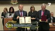 Нападението над Жега в Перник получи награда за разследваща журналистика