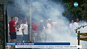 Бой в Марсилия между футболни фенове