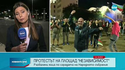 75-а поредна вечер на протести в София