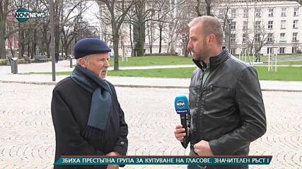 """Патарински LIVE"": Доц. Борислав Великов за духа на парламентаризма"