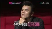Много яко Изпалнение(шоуто Kpop Star)
