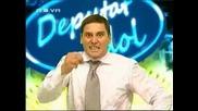 Пълна Лудница - Deputat Idol
