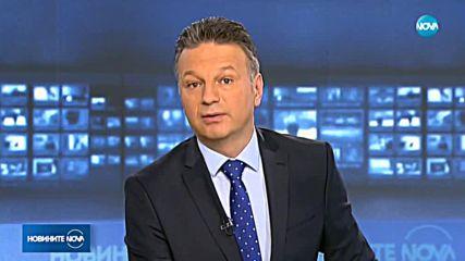 Новините на NOVA (23.01.2019 - централна емисия)