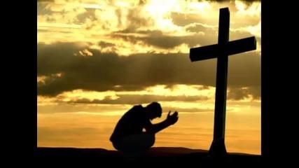 Agalloch - Kneel to the Cross