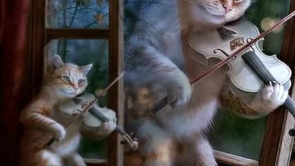 Две, три или повече ... котки ... (painting)