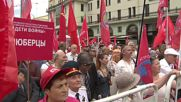 Russia: Communist Party holds anti-NATO rally in Moscow