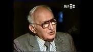 Последното интервю на Тодор Живков, 1997 г. - 3/5