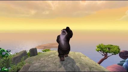 Male Pandaren Dance ( Lmfao - Party Rock Anthem)