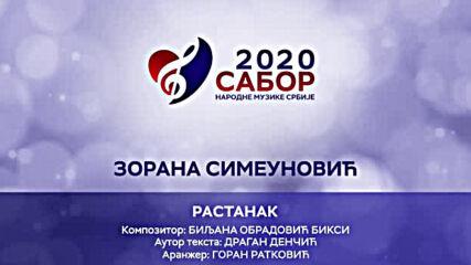 Zorana Simeunovic - Rastanak Sabor narodne muzike Srbije 2020.mp4