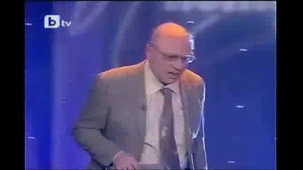 Здравко Ахилесов - на изпит по музика