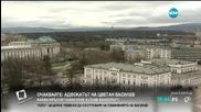 Кой е най-добрият град за живеене в България?