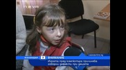 Играта пред компа причинява говорни дефекти при децата