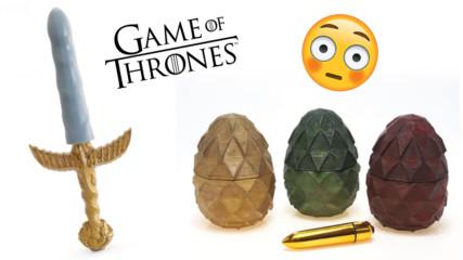И това се случи: ''Игра на тронове'' със секс играчки