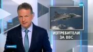 """България ще купува изтребители """"Грипен"""""""