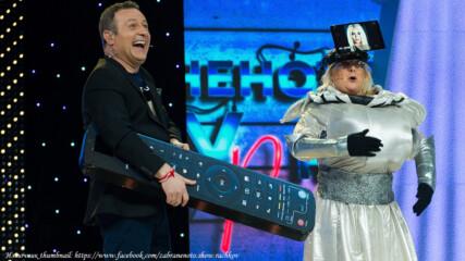 Супер смях с Албена Михова като Жената-робот в Забраненото шоу на Рачков (14.03.2021)
