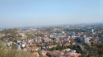 Младежкият хълм, Пловдив