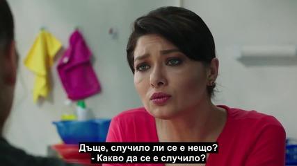 Счупени Парчета 19 Епизод с Български субтитри част 2/4