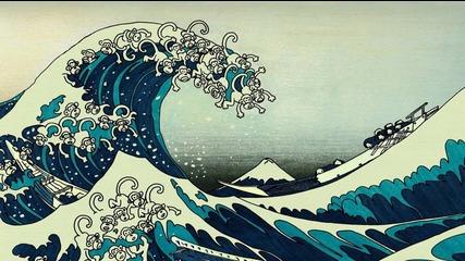 RapaNizze` - Вълните