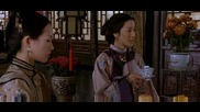 Crouching Tiger,  Hidden Dragon (2000) - sample