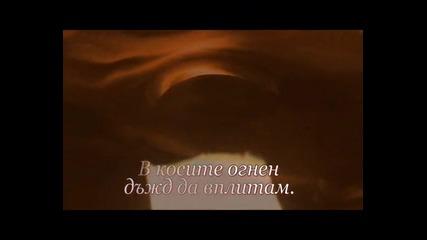Разпалих клада - Таня Мезева