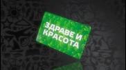 Card4you.bg - Отстъпки и намаления във Варна и Банско