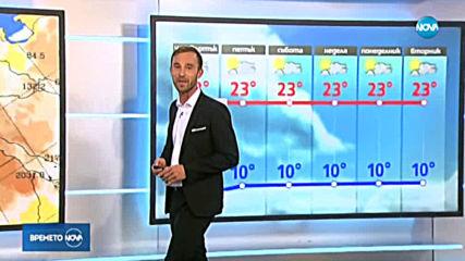 Прогноза за времето (17.10.2019 - обедна емисия)