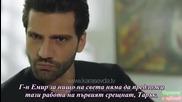 Черна любов Kara Sevda 16 еп. Трейлър 2