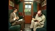 Мистър Бийн Във Влака
