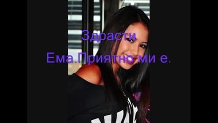 Latin Girl еп.1