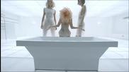Lady Gaga - Bad Romance (v.k.)