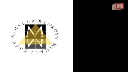 Mm Project- Слънце зайде - Премиера
