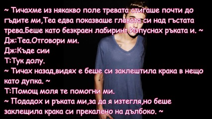 Don't trust a cute boy with a dirty mind - Епизод 11