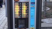Si Vending Spot | Вендинг машина, площад ''славеиков'' Гр.софия