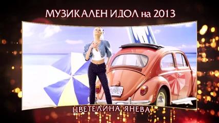 Muzikalen Idol 2013