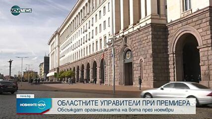 Новините на NOVA NEWS (19.10.2021 – 13:00)