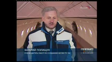 Да Запазим Туполев Ту - 144