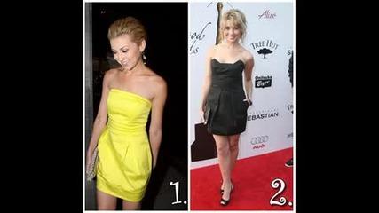Коя дреха ви харесва повече? [1]