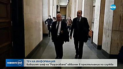 Консулът ни в Мюнхен обвинен в престъпление по служба като шеф на разузнаването