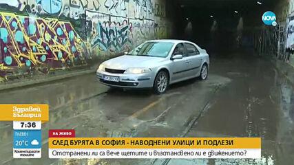 Отстранени ли са щетите след бурята в София?