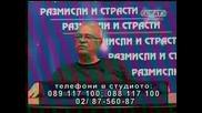 Вучков