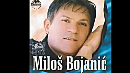 Hitovi Narodne Muzike 2001