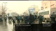 Протест 14.01.2009 #2