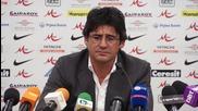 Новият треньор на Левски: Тръгвам си, ако има вмешателство в работата ми